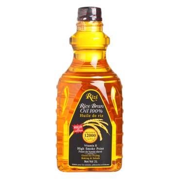 瑞茲 - 米糠油 - 2L