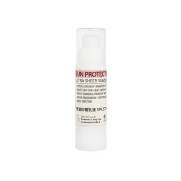 NATURALLAND - Ultra Sheer Sunscreen Spf 20 - 30ML