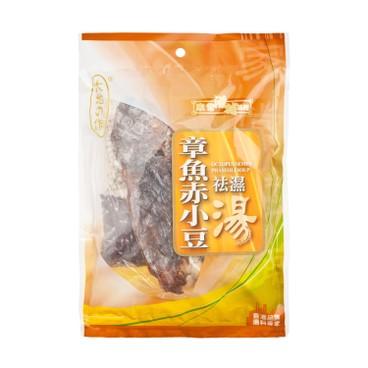 大地之作 - 章魚赤小豆袪濕湯 - 200G