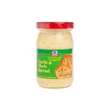 MCCORMICK - Garlic Herb Spread - 135ML