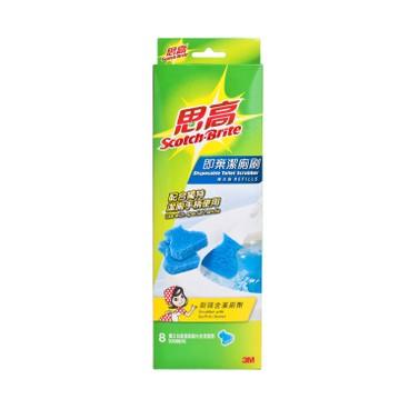 SCOTCH BRITE - Disposable Toilet Scrubber Refill - 8'S