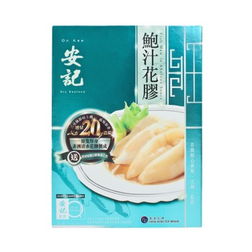 ON KEE - Braised Fish Maw In Abalone Sauce 4 pcs - 200G+200G
