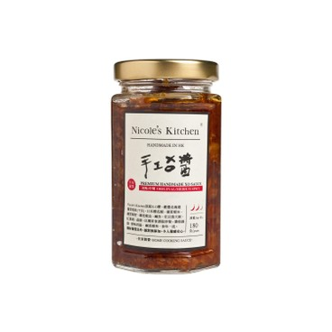 NICOLE'S KITCHEN - Premium Handmade Xo Sauce original - 180G