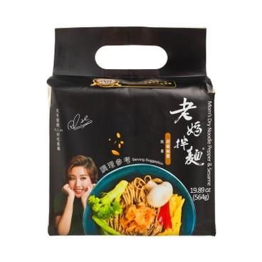 老媽拌麵 - 拌麵-福椒 (胡椒麻醬) - 141GX4