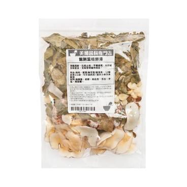 PRETTYLAND HERBAL - Lung Li Ye And Dried Kumquat Soup - PC