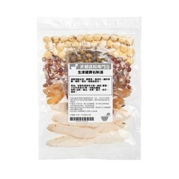 PRETTYLAND HERBAL - Dried Lotus Seeds fox Nuts And Shi Hu Soup - PC