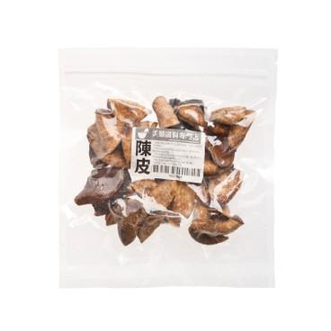 PRETTYLAND HERBAL - Dried Orange Peel - PC