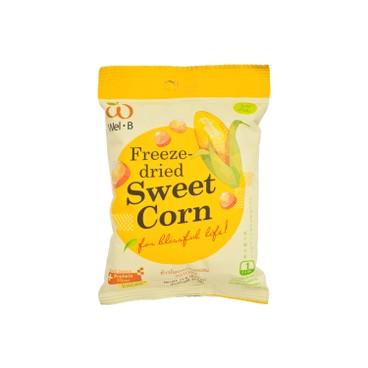 WEL-B - 全天然冷凍乾燥甜粟米乾脆粒(無添加糖) - 15G