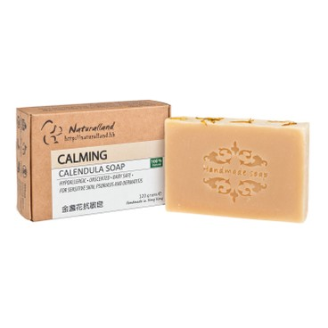 NATURALLAND - Calming calendula Soap - 110G