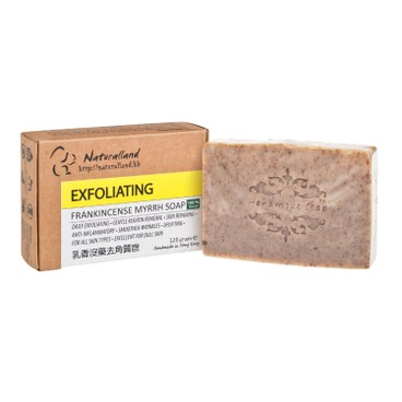 NATURALLAND - Exfoliating frankincense Myrrh Soap - 110G
