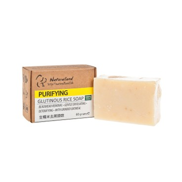 NATURALLAND - Purifying glutinous Rice Soap - 55G