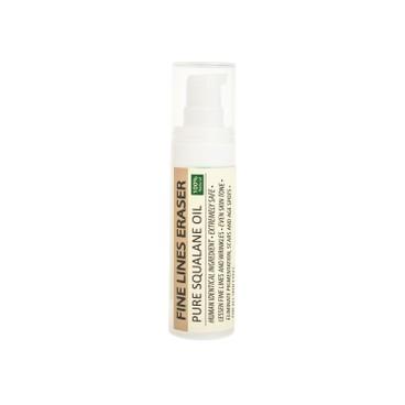 NATURALLAND - Fine Line Eraser pure Squalane Oil - 30ML