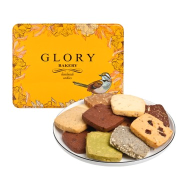 GLORY BAKERY - 甜蜜時光-12味曲奇 - 500G
