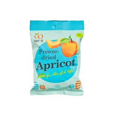 WEL-B - 100 Natural Freeze dried Apricot - 14G
