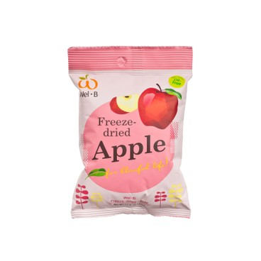 WEL-B - 100 Natural Freeze dried Apple - 12G