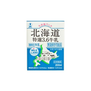北海道 - 特選3.6牛乳 - 200ML