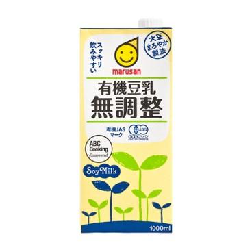 丸山 - 有機無調整豆乳 - 1L