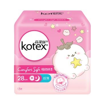 KOTEX - Comfort Soft Ut D on 28 cm Randomly Delivery On Packaging - 13'S