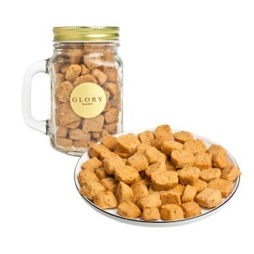 GLORY BAKERY - Cookies In Jar lemon Tea - 200G