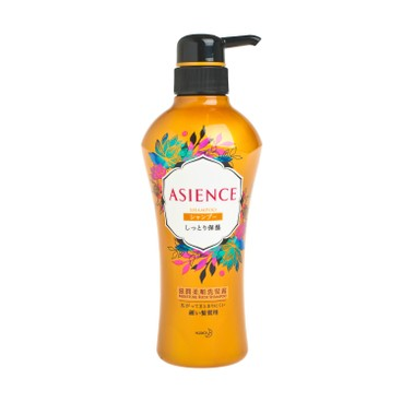 ASIENCE - Moisture Rich Shampoo - 450ML