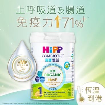 HIPP - Organic 1 Combiotic Infant Milk - 800G