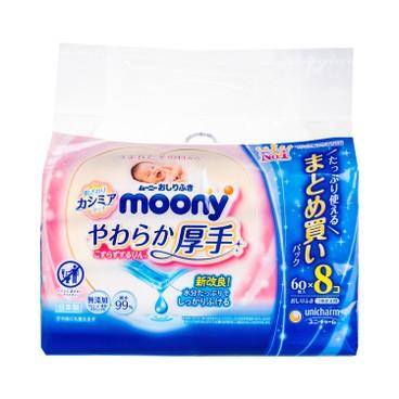 MOONY - 嬰兒超濕加厚濕紙巾 - 60'SX8