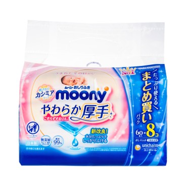 MOONY - BABY WET WIPES-THICK (OLD AND NEW PACKAGE RANDOM DELIVERY) - 60'SX8