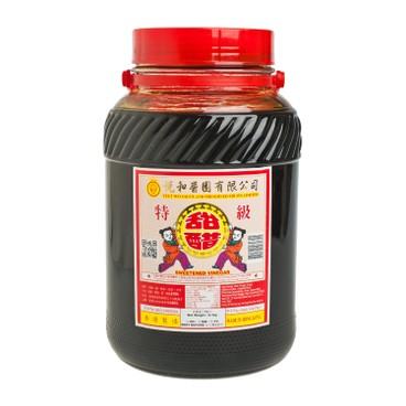 悅和醬園 - 特級甜醋 - 6.1KG