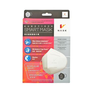 NASK - 淨化空氣殺菌口罩 - 5'S