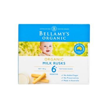 貝拉米 - 有機健齒餅 - 100G
