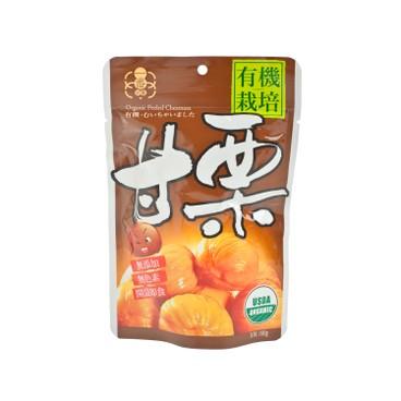 MOST NUTRITION - Organic Chestnut - 100G