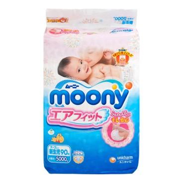 MOONY - 紙尿片(初生) - 90'S