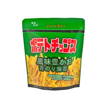 EDO PACK - Seaweed Flavour Fries Cut Chips - 50G