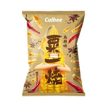 CALBEE - Grill a corn mala Flavoured - 80G