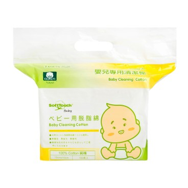 SOFTTOUCH® - Baby Cleaning Cotton - 150'S