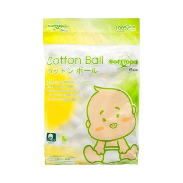 SOFTTOUCH® - Cotton Ball - 250'S