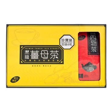 黑金傳奇 - 黑糖薑母茶 (珍寶裝) - 30'S+6'S