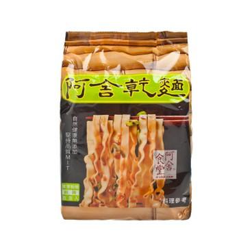阿舍食堂 - 客家板條-麻辣味 - 95GX5