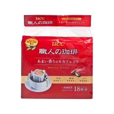 UCC - 職人滴漏式掛耳咖啡-香甜摩卡 - 7GX18