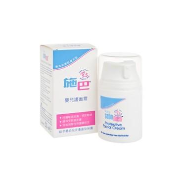 施巴 - 嬰兒護面霜 - 50ML