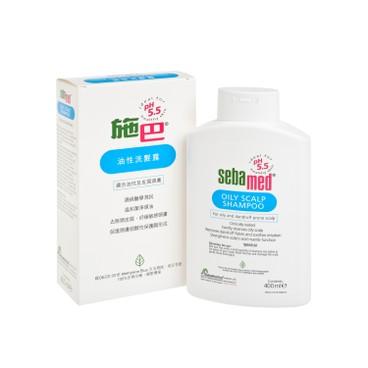 施巴 - 油性洗髮露 - 400ML