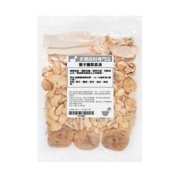 PRETTYLAND HERBAL - Chestnut Cashew Soup - PC