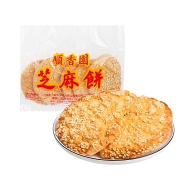 SHUN HEUNG YUAN - Sesame Cookies - PC