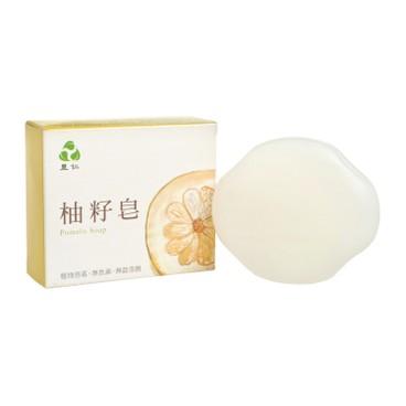 LEEZEN - Pomelo Seed Soap - 100G