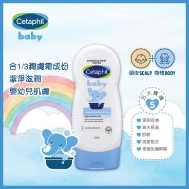 CETAPHIL - Baby Ultra Moisturising Bath Wash - 230ML