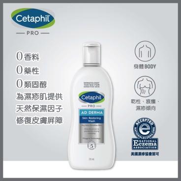 CETAPHIL - Pro Ad Derma Skin Restoring Wash - 295ML