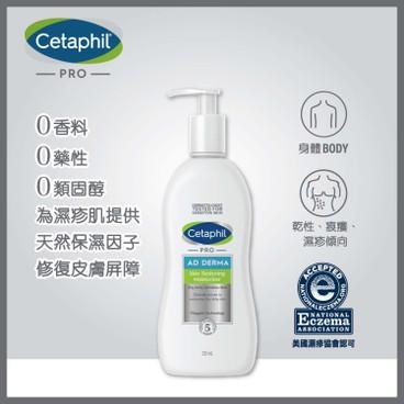 CETAPHIL - Pro Ad Derma Skin Restoring Moisturizer - 295ML