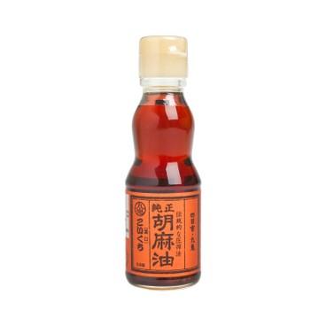 九鬼 - 純正濃芝麻油 - 170G