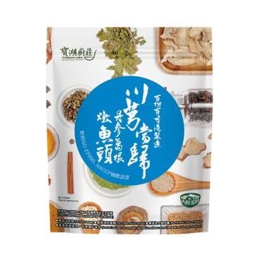 TREASURE LAKE GREENFOOD KITCHEN - Fish Soup With Szechuan Lovage Rhizome Chinese Angelica And Kudzuvine Root - 500G