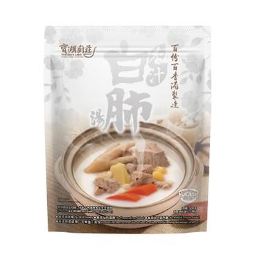 寶湖廚莊 - 杏汁白肺湯 - 500G